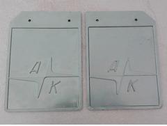 Комплект брызговиков для прицепов МЗСА